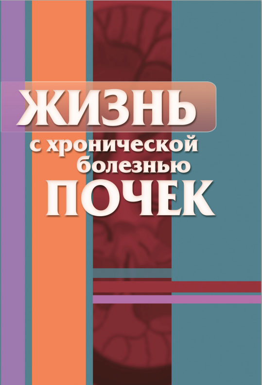Земченков.jpg